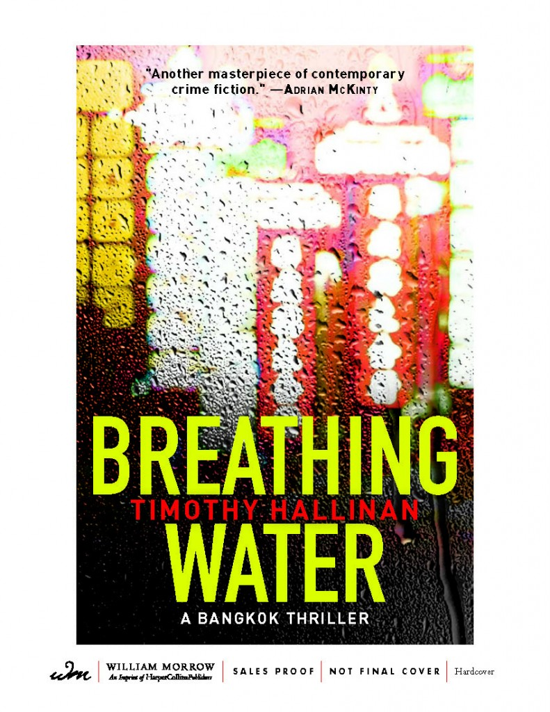 breathingwaterdigi
